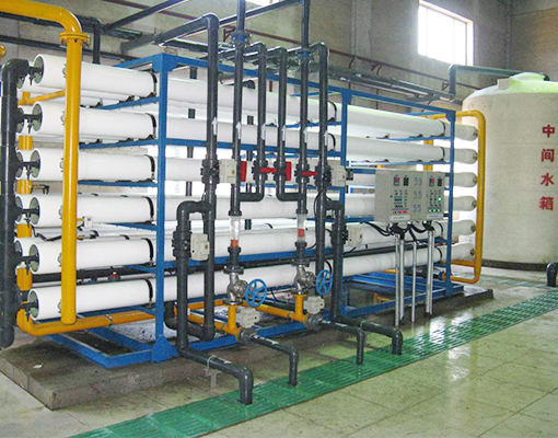 冶金超纯水设备
